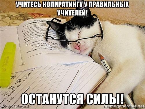 Как добавить запись в Яндекс Вебмастер Оригинальные тексты