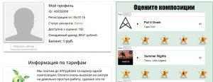 Pervyiy-shag-posle-registratsii