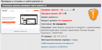 отзыв о pamani.ru