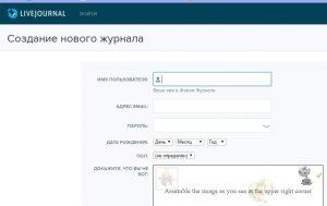 регистрация в жж-min