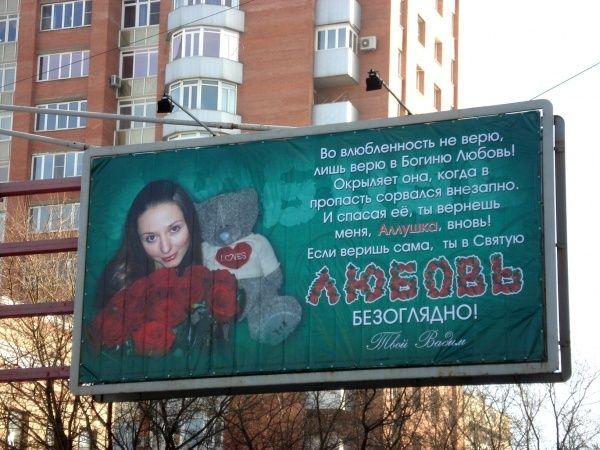 1395023466_sbornik-prikolnyh-pozdravleniy-16