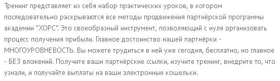 zolotoy-put