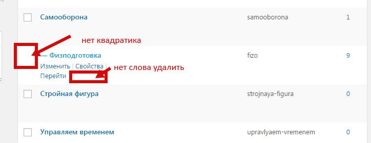 ne-udalyaetsya-rubrika