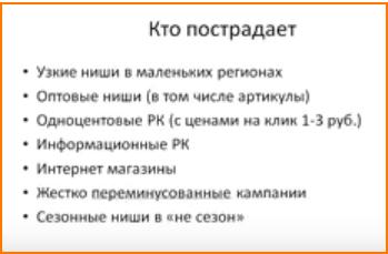 Хре Новости Яндекс Директ 2017 года