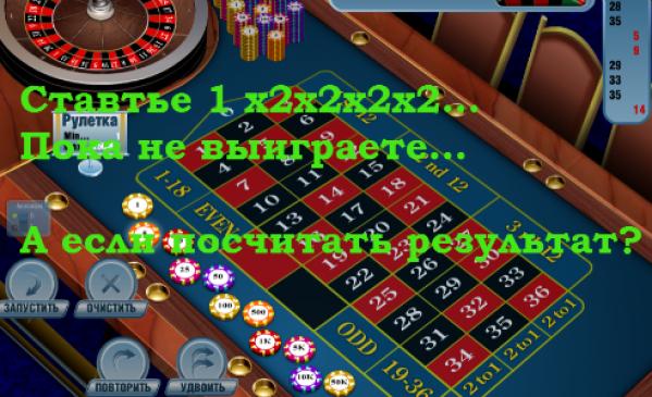 онлайн казино слот crazy monkey